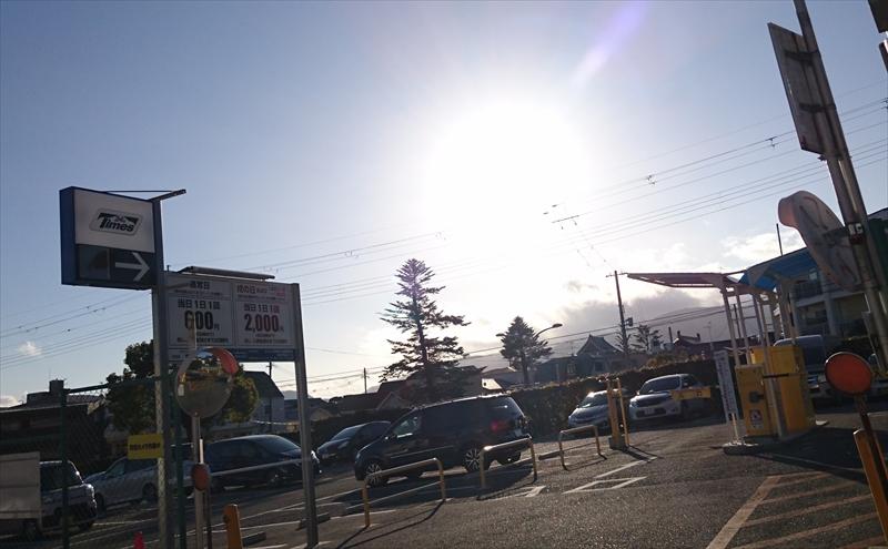タイムズ阪急中山観音駅前は広くて近くて便利