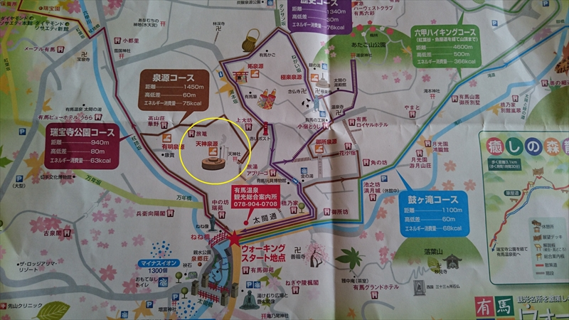 Tenjin Source Map